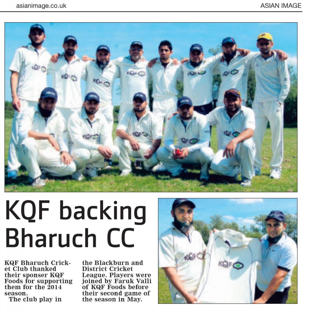 KQF Bharuch Cricket club